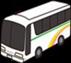 格安高速バス